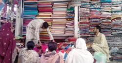 پنجاب میں کپڑوں کی دکانیں عید سے پہلے کھولی جائیں گی یا نہیں ؟ حکومت نے فیصلہ کر لیا