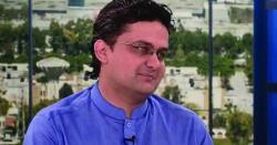 پی ٹی آئی رہنما فیصل جاوید کی والدہ انتقال کر گئیں