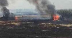 بھارتی فضائیہ کا طیارہ پنجاب میں گر کر تباہ ، تفصیلات کیلئے تصویر پر کلک کریں