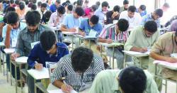 بچوں کو10فٹ کے فاصلے پر بیٹھا کے امتحان ضرور لیا جائے