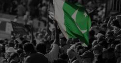 تحریک انصاف کے اہم رہنما اپنی ہی حکومت کیخلاف ہو گئے ، اہم علاقے کو پاک فوج کے حوالے کرنے کا مطالبہ