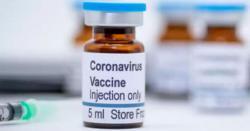 کورونا کی ویکسین اگر بن گئی تو کس ملک کو سب سے پہلے ملےگی، ماہرین کے اعلان سے پوری دنیا حیران