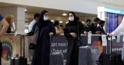متحدہ عرب امارات میں کورونا مریضوں کی تعداد 23 ہزار سےمتجاوز، 22جاں بحق