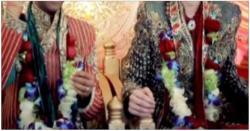 پاکستان کےاہم شہر میں رمضان ختم ہوتے ہی شیطان آزاد ،2لڑکوں نے شادی کر لی