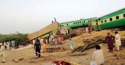 ایک اور مسافرٹرین حادثے کا شکار