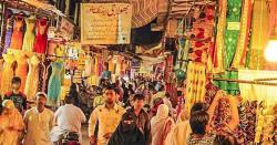 عید الفطرکی تعطیلات ختم،شاپنگ مالز اور مارکیٹیں صبح نو سے شام سات بجے تک کھلی رہیں گی