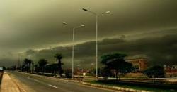 محکمہ موسمیات نے بارش برسانے والا سسٹم پاکستان میں داخل ہونے کی پیشگوئی کر دی