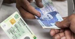 ایف بی آر نے شناختی کارڈ پر خریداری کی حد 50ہزار روپے سے بڑھا کر 1لاکھ روپے کرنے کا فیصلہ