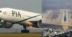 کراچی طیارہ کریش : مسافروں کے لواحقین کو انشورنس کی مد میں فی کس کتنی رقم ملے گی؟پی آئی اے نے بڑا اعلان کردیا