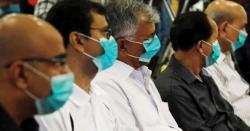 مریضوں کی تعداد تیزی سے بڑھ رہی، ہسپتالوں میں جگہ نہیں، ڈاکٹر یاسمین راشد