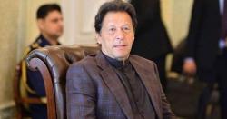 بجٹ میں تاریخ کی سخت ترین کفایت شعاری مہم کا اعلان کن شعبوں کو خصوصی ریلیف دیا جائیگا؟عمران خان نے ہدایات جاری کردیں
