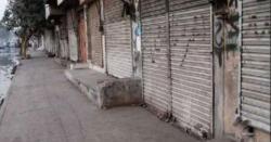 پنجاب میں لاک ڈائون کے حوالے سے حکومت نے بڑا فیصلہ کر لیا ، پاکستانیوں کیلئے اہم خبر
