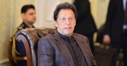 وزیراعظم عمران خان کی سفارش کام کر گئی سعودی عرب نے کس شہر کیلئے پروازیں بحال کر دیں ؟ جانئے