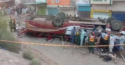 ملک میں بس کاالمناک حادثہ    بڑے پیمانے پرہلاکتیں