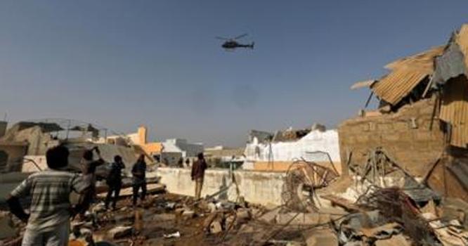 طیارہ حادثہ تحقیقات: فرانسیسی ماہرین کی 11 رکنی ٹیم  کا جائے وقوعہ کا دورہ