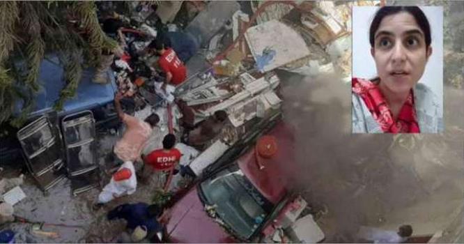 طیارہ حادثے میں شہید ہونے والے شخص کی بہن اور پاکستان کی بیٹی کیساتھ کیا دفاتر میں کیا سلوک کیا جا رہا ہے