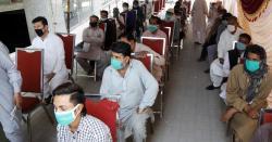6ماہ کے اندر اندر کرونا وائرس کی وجہ سے کتنے کروڑ پاکستانی بیروزگار ہونے والے ہیں ، خطرے کی گھنٹے بج گئی