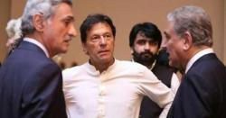 حکومت کو بڑا جھٹکا ، اہم ترین وفاقی وزیر نے استعفیٰ دیدیا