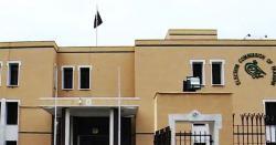 مسلم لیگ ن کے غیر ملکی ممنوعہ فنڈنگ سے متعلق کیس کی سماعت