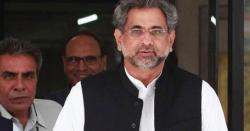 نیب زمان پارک ٹیم بھیجے اور پتہ کرے وہ مکان کس کاہے۔ سابق وزیراعظم شاہد خاقان عباسی بھی متحرک ہوگئے، بڑا مطالبہ
