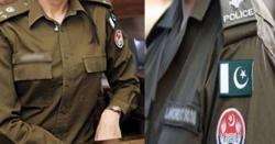 کرونا وائرس سے سب انسپکٹر کی شہادت کے بعد خاتون ایس پی کے حوالے سے بھی خوفناک خبرا