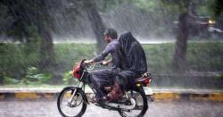 رب سوہنے کی قدرت، سال کے سب سے گرم ترین مہینے جون میں موسم اس سال کیسا رہے گا ، پاکستانی جان کر جھوم اٹھیں گے