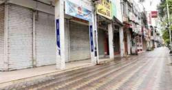 جس کا خدشہ تھا وہی ہوا، حکومت کا مارکیٹیں بند کرنے کا فیصلہ، پاکستانیوں کیلئے بڑی خبر