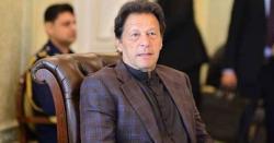 کرونا وائرس کی وجہ سے ٹائیگر فورس کو حرکت میں لاکرکن کن علاقوں کو بند کیا جا سکتا ہے ، وزیر اعظم عمران خان نے اعلان کر دیا
