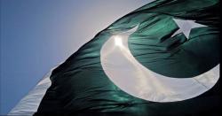 پاکستانی تیار کر لیں ،تقریباً پورے ملک میں کچھ ہی گھنٹوں میں کیا ہونےو الا ہے ،جانیں
