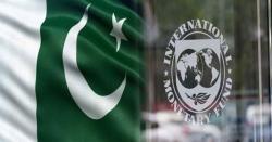 سرکاری ملازمین کی تنخواہوں میں کٹوتی ،حکومت پاکستان نے آئی ایم ایف کوکیاجواب دیا،سرکاری ملازمین کے لیے بڑی خبرآگئی