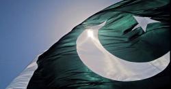 پاکستان کے اہم شہر میں مکان دکھانے کے بہانے بلا کر شادی شدہ خاتون سے زیادتی کر ڈالی ،ملزم فرار ہونے میں کامیاب