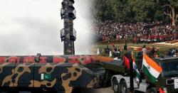 دنیا کی تباہی کا سامان،اس برس تک کس ملک کے پاس کتنے ایٹم بم ہیں؟ پاکستان آگے یا بھارت!