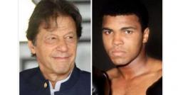 باکسر محمد علی عظیم ترین کھلاڑی تھے ،وزیراعظم عمران خان کا خراج عقیدت