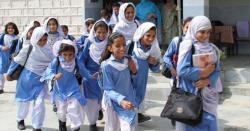 15جولائی سے سکول کھولنے کی خبریں ، وفاقی وزیر تعلیم نے اعلان کر دیا ،