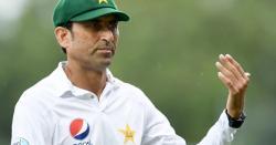 سابق بیٹنگ کوچ نے یونس خان پر گلے پر چھری رکھنے کا الزام عائد کردیا