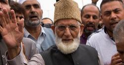 ''ہم پاکستانی ہیں اور پاکستان ہمارا ہے''  سیّد علی گیلانی نے ایک مرتبہ پھر نعرہ لگا دیا