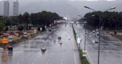 جولائی میں دسمبرکے رنگ ،صبح صبح بادلوں کی گرج برس نے موسم حسین بنادیا، کہاں کہاں بارش ہو رہی ہے ؟