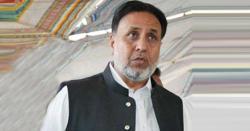 3کروڑ 60لاکھ روپےکی ہیر پھیر، تحریک انصاف کے رہنما اور وزیر بری طرح پھنس گئے