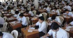 میٹرک اور انٹرمیڈیٹ کے طلبہ کو پروموٹ کرنا ہے یا نہیں ؟ صوبائی حکومت نے شاندار اعلان کردیا،ٹینشن ختم