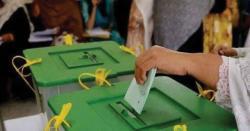 پی ٹی آئی نے گلگت بلتستان میں الیکشن کےلئے امیدواروں سے درخواستیں مانگ لیں
