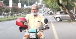 عمر 65سال جذبہ 25سال کا، پاکستانی بابا جی موٹرسائیکل پر گوادر تا گلگت پہنچ گئے ، سفر پر کتنا خرچہ آیا ،ویڈیو دیکھیں