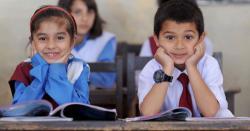 بچوں ، والدین اور اساتذہ کیلئے بڑی خبر ، تعطیلات میں اضافے کا نوٹیفکیشن جاری کر دیا گیا