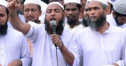 اللہ پاک کا معجزہ ، داڑھی رکھنے سے مردوں کو کونسا بہت بڑا فائدہ حاصل ہو تا ہے ، جانیں