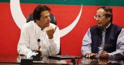 میری بات مانو۔۔ان سے لڑائی چھوڑ دو۔۔۔ چودھری شجاعت   کا عمران خان کو خط ۔۔ کس سے لڑائی چھوڑنے کا مشورہ دیا؟جانیے