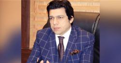 نااہلی کیس، فیصل واڈا کے خلاف توہین عدالت کی بھی درخواست دے دی گئی