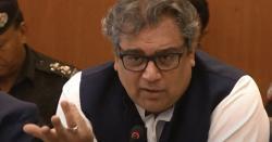 علی زیدی عزیر بلوچ کی اصل جے آئی ٹی رپورٹ سامنے لے آئے، کن کن رہنماؤں کے نام شامل، جانیں