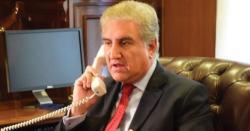 کرونا سے وزیر خارجہ شاہ محمود قریشی کے انتقال کی خبر وائرل ، حقائق سامنے آتے ہی پاکستانی آگ بگولا