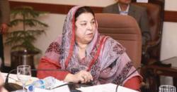 یاسمین راشد کا استعفیٰ، پنجاب اسمبلی میں بڑی کارروائی ڈال دی گئی