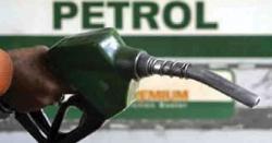 پٹرول کی قیمت میں فی لیٹر مزید 7روپے اضافہ۔۔ آئل کمپنیاں عوام دشمنی پر اتر آئیں