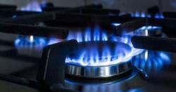 جمعے کی صبح 8 سے اتوار صبح 8 بجے تک گیس بند رہے گی،سوئی سدرن کے اعلان سے عوام پریشان